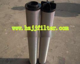 精密过滤器山立滤芯SLAF-25HC/B SLAF-30HA/B SLAF-40HH/B