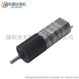 深圳厂家定做 16MM6V12V24V行星齿轮箱直流减速电机小马达