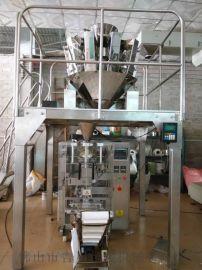 厂家直销薯片包装机 膨化食品包装机 定量称重包装机 全自动包装机械
