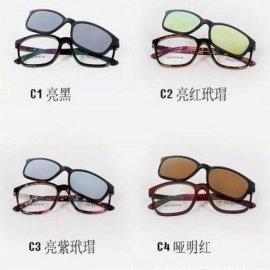 套镜时尚新款夹片眼镜框批发 潮超轻金属全框 近视眼镜架厂家