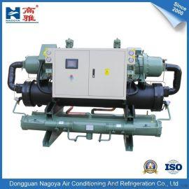高雅 中央空调KSC-1000WD水冷螺杆式热回收冷水机组 140HP 水冷冷水机组 水冷式工业冷水机