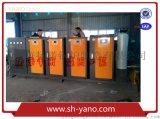 全自動電蒸汽發生器 節能環保電蒸汽鍋爐