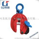 CD豎型豎吊鋼板起重鉗2噸,垂直吊合金鋼起重吊鉗2噸