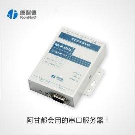 RS232转以太网,C2000串口服务器