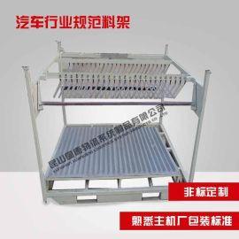 非标料架厂家供应零部件料架 五金工具料架 物流周转料架 电子器件料架