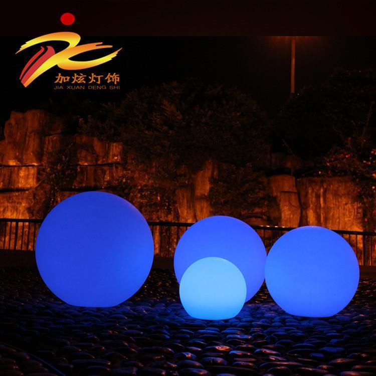 加炫 LED七彩发光圆球 滚塑塑胶户外防水圆球灯