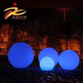 加炫 LED七彩發光圓球 滾塑塑膠戶外防水圓球燈