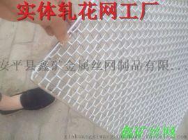 空调网罩,空调防护安全网罩鑫矿防护网厂直销