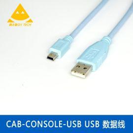 CAB-CONSOLE-USB USB 数据线 控制线 3750X 交换机