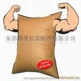 经济型牛皮纸空气袋  低价位牛皮纸空气袋