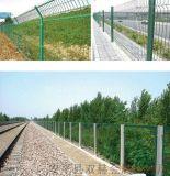 【框架护栏网】【公路护栏】【铁路护栏】【防护网】
