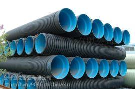 波纹管生产厂家 排水波纹管国标