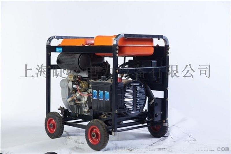 5KW小型柴油發電機價格