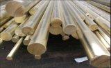 铜棒厂家加工零售 铍青铜棒 定尺黄铜棒 加工折弯