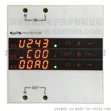 智慧配電開關帶過壓欠壓過流過載漏電保護