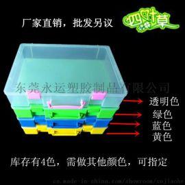 厂家直销塑料包装盒pp透明固定8格盒耗材收纳盒元件盒pp塑料盒 举报 本产品支持七天无理由退货