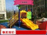 誠信經銷兒童組合滑梯生產批發