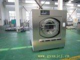 廣東揭陽服務業毛巾蒸汽工業水洗機