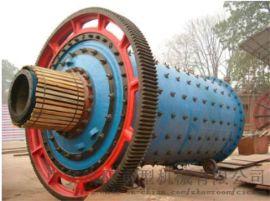 中实矿用碾磨设备大型选矿球磨机