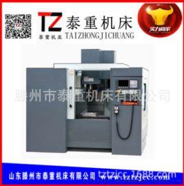 精密铣床 XH714立式加工中心 CNC数控