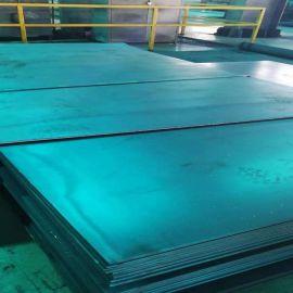 梅钢sphc热轧碳素结构钢浅冲压折弯机械用热板
