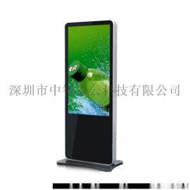 42寸立式广告机高清led液晶广告机触摸广告屏