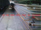 12Cr1MoVR钢板