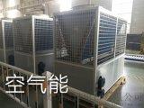 泳池專用水源熱泵/黑龍江空氣能廠家