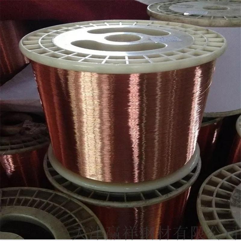 铜丝厂家加工 纸包线 TU2紫铜线 加工 混批