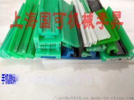 厂家专业生产塑料垫条| |尼龙垫板| |耐磨条