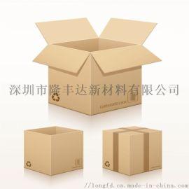 设计纸箱包装、专业纸箱厂