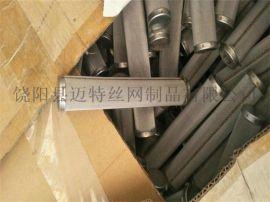 304濾筒 耐酸鹼不鏽鋼濾網 過濾網筒 雙層濾芯