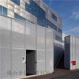 铝网板厂家 拉伸网板 厂家直供 价格优惠