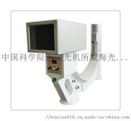 便携式X光机/手提式X光机