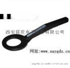 西安强发手持式金属探测器MD200