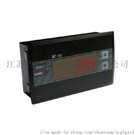 中低端工业冷水机、机柜空调分体式控制器MC-50