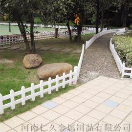 PVC草坪护栏厂家直销 河南仁久护栏厂家