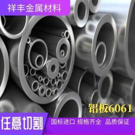 加工定制6061铝管6061铝合金管规格齐全