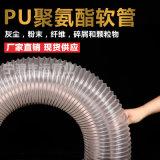 水泥廠吸塵管負壓粉塵木屑收集管