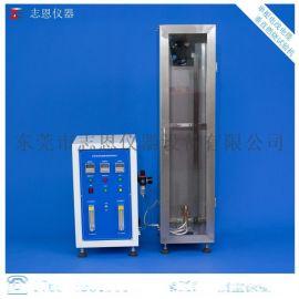志恩仪器 ZE-8001 单根线垂直燃烧试验机