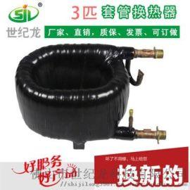 热泵冷凝器 空调冷凝器 空气能蒸发器