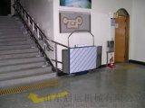 淮安市住宅电梯残疾人升降台无障碍通道启运专业定制