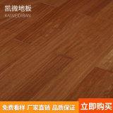 純實木地板二翅豆龍鳳檀木 油漆面啞光耐磨