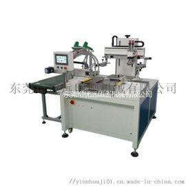 绍兴丝印机,绍兴市移印机,丝网印刷机厂家