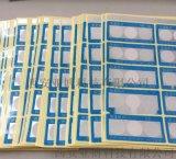 BCW1-70測溫貼片|BCW1-80測溫貼片
