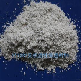 YT无机活性保温隔热材料广州深圳