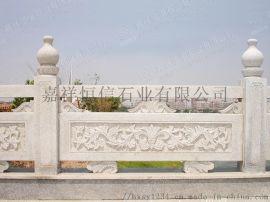 村庄花岗岩栏杆 花岗岩栏杆雕刻 石材花岗岩栏杆