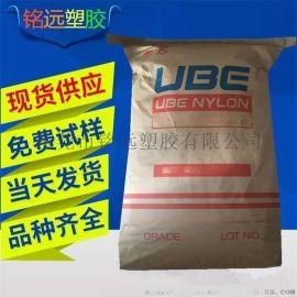 无卤阻燃VO级尼龙 PA9T塑料原料