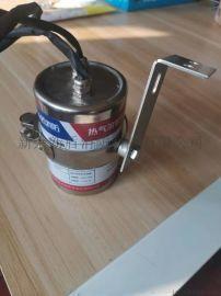 小型气熔胶自动灭火装置