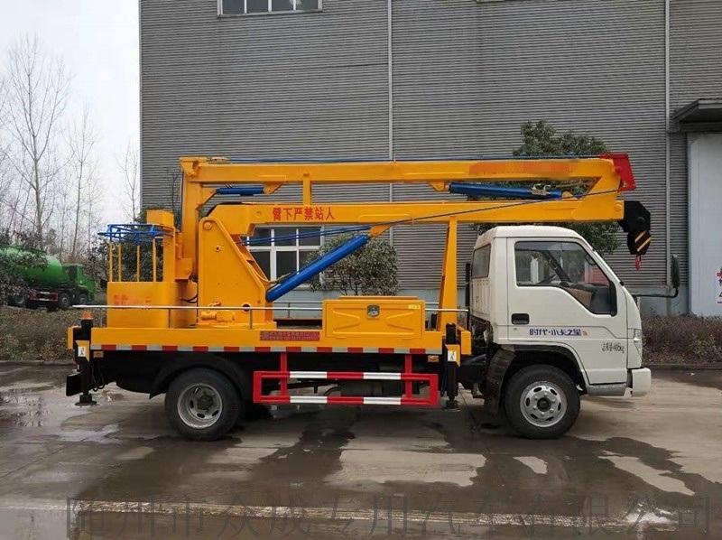 路灯检修高空作业车21米伸缩臂高空作业车厂家直销
